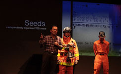 The saviors safely returned home from FUKUSHIMA Mission