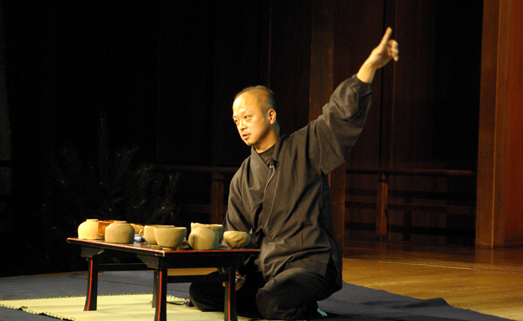 "Live performance of Japanese traditional art ""OHI YAKI"""